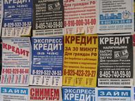 В Кировской области местной жительнице выдали микрозаем под 2379% годовых