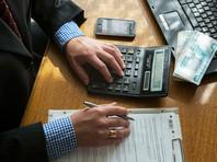 """""""Ведомости"""": налоговые риски для бизнеса могут вырасти после решения Верховного суда"""