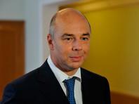 Силуанов предложил обсуждать дивиденды по каждой крупной госкомпании