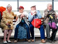 """""""Коммерсант"""": отчисления НПФ в фонд гарантирования пенсий могут привязать к их доходности"""
