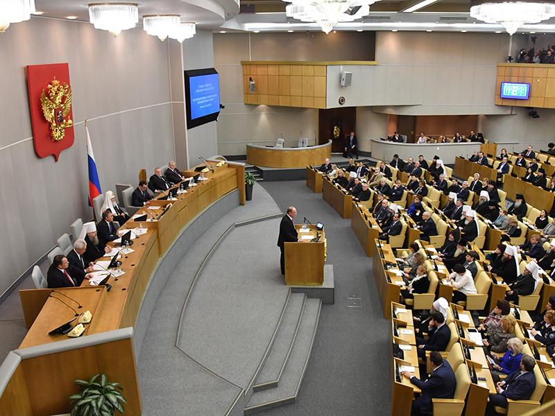 ЦСР Алексея Кудрина предлагает развивать дискуссию в парламенте и перестать все время менять законы
