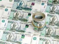 Все по закону: в России  появилась новая схема отмывания денежных средств