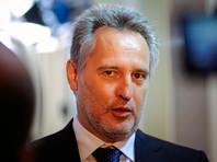 Австрийский суд удовлетворил запрос США на экстрадицию бизнесмена Фирташа, но он задержан по запросу из Испании