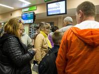 Правительство Сахалина просит  снизить стоимость авиабилетов на Дальнем Востоке