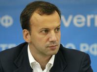 Дворкович: подвижек в переговорах с Белоруссией по газу и нефти нет