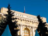 В России могут возрасти темпы отзыва лицензий у банков