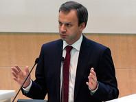 Дворкович: разногласия между Москвой и Минском по газовому вопросу остаются
