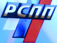 РСПП обеспокоен законопроектами о  нарушении норм доступа к информационным сетям, грозящими уголовным наказанием