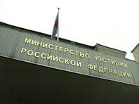 Минюст РФ: банки смогут продать долги без согласия должника