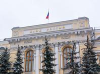 Reuters: ЦБ начнет покупку валюты для целей Минфина 7 февраля