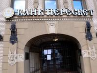 """Банк """"Пересвет"""" подал в суд,  требуя 10,6 млрд рублей у """"Альфа-банка"""""""