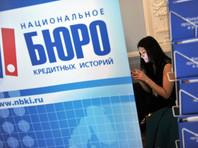 НБКИ: в России за полгода стало почти на 11% больше потенциальных банкротов