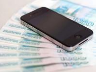 """""""Коммерсант"""": информационные услуги заметно увеличивают стоимость кредитов в российских банках"""