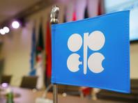 Министр нефти Кувейта: ОПЕК потребует увеличения сокращения