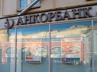 Банк Коркунова ограничил выдачу средств