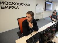 Доллар на бирже опустился ниже 57 рублей