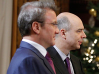 Министр финансов РФ и глава Сбербанка решили купить немного ОФЗ, чтобы простимулировать россиян на займы государству
