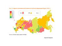 Аналитики: экономическое положение российских регионов резко ухудшилось