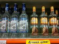 Роспотребнадзор поддержал введение запрета на скидки на алкоголь