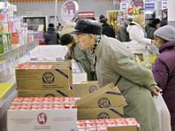 Речь идет о программе адресной продовольственной помощи нуждающимся гражданам