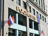 """Зарубежные банки просят объяснить детали сделки по приватизации """"Роснефти"""""""