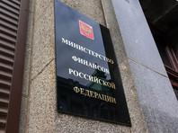 Минфин: за январь Резервный фонд  вырос на 0,1%, ФНБ остался на прежнем уровне