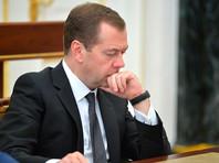 Медведев прислушался к жалобам бизнес-омбудсмена на закон о деофшоризации