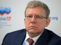 """Кудрин: сделка по продаже госпакета """"Роснефти"""" создала для России """"имиджевые риски"""""""