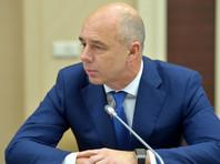 Силуанов предложил включить субсидии регионам в бюджет с 2018 года