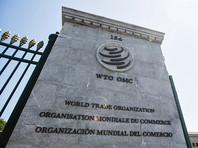 Украина просит  ВТО создать экспертную группу в рамках иска об ограничении транзита через РФ