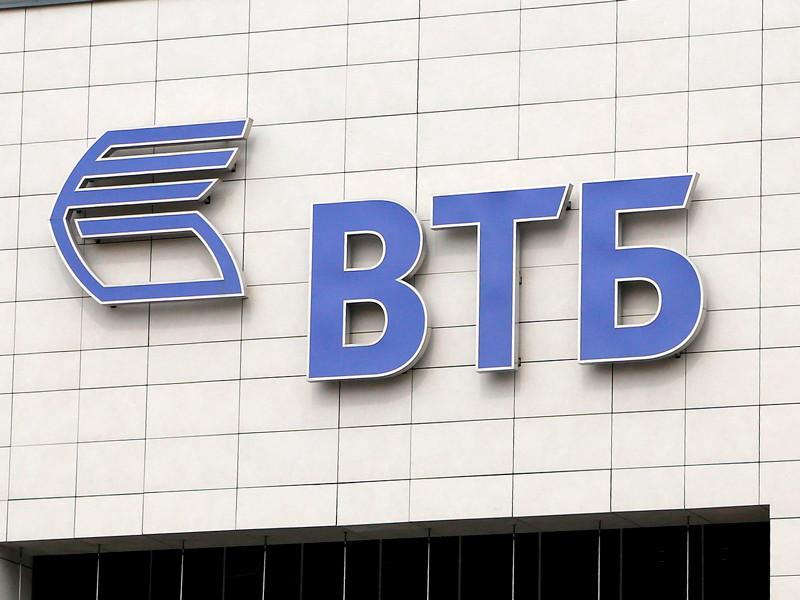 Правительство утвердило план приватизации на 2017-19 годы. Крупнейшей сделкой, согласно этому плану, должна стать продажа доли государства в банке ВТБ