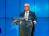 Глава Еврокомиссии подтвердил оценку стоимости выхода Великобритании из ЕС в 50 млрд фунтов