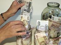 Россиян, хранящих средства в наличных, за год стало больше