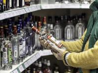 """""""Коммерсант"""": в России может появиться единый регулятор для рынков алкоголя и табака"""