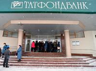 """ЦБ РФ лишил лицензий """"Татфондбанк"""" и еще два банка из Казани"""