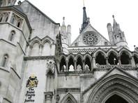 Иск России к Украине в суде Лондона будет рассмотрен в ускоренном порядке