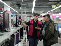 GfK: потребительское настроение улучшается во всех федеральных округах России