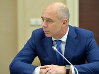 Силуанов: рубль остается выше фундаментальных значений