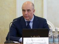 """Силуанов: губернаторы включали в бюджеты регионов цифры, """"в которые сами не верили"""""""