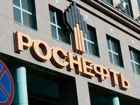 """""""Роснефть"""" и Чечня спорят о цене нефтяных активов, переговоры застопорились"""