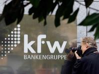 Немецкий госбанк по ошибке перевел конкурентам 5,5 млрд долларов