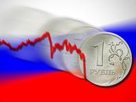 Рубль падает на фоне продолжающегося обвала нефтяных цен