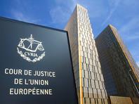 """Суд Евросоюза признал британские санкции против """"Роснефти"""" обоснованными"""