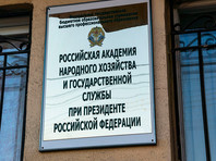 Мониторинг РАНХиГС: экономического кризиса не замечают только силовики и чиновники