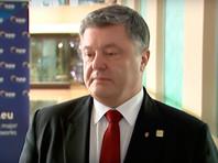Еврокомиссия окончательно согласилась перечислить Украине транш помощи в 600 миллионов евро
