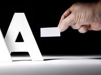Требования к рейтингам банков, в которых размещают средства госкомпании, могут быть снижены