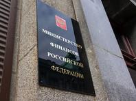 Минфин заберет госзакупки у Минэкономразвития до конца марта