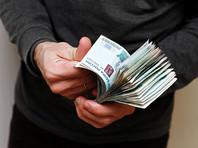 Эксперты: Россия остается в числе мировых лидеров по неравенству зарплат