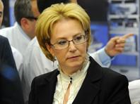 Вероника Скворцова рассказала о рисках для здоровья 80% работающих россиян
