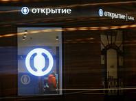 """Возбуждено дело о мошенничестве с кредитом """"Открытия"""", не возвращенным под предлогом банкротства"""